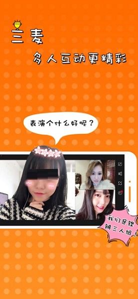 51VV视频社区 for iphone截图