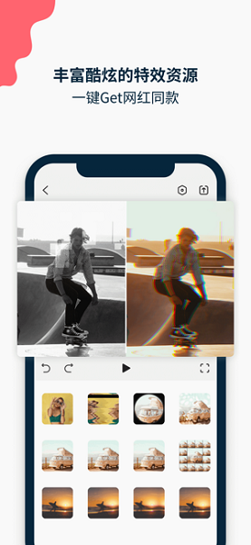 喵影工厂iOS版截图