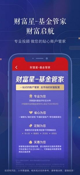中国银河证券双子星行情交易系统截图