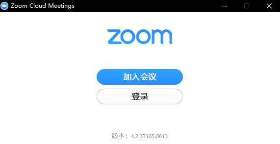 zoom cloud meetings(視頻會議軟件)