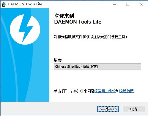 Daemon Tools截图