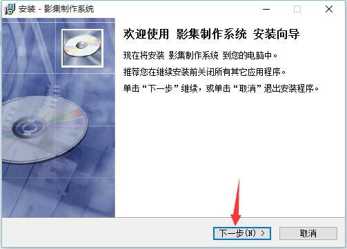 易达影集电子相册制作系统截图