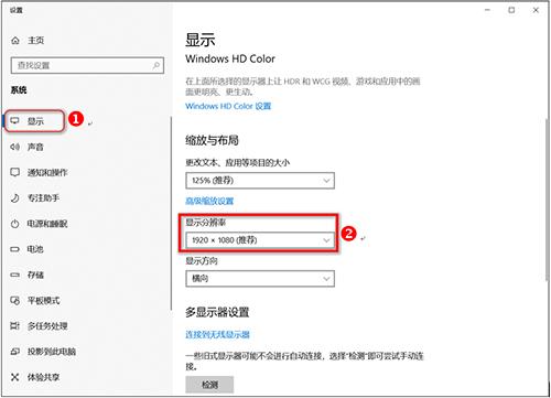 华硕笔记本电脑VivoBook程序截图
