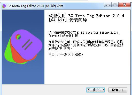 EZ Meta Tag Editor