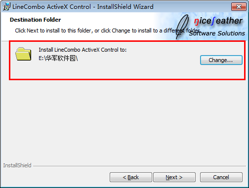 LineCombo ActiveX 控件截图