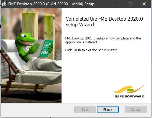 Safe Software FME Desktop截图