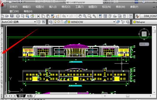 天正建筑系统 T-Arch截图