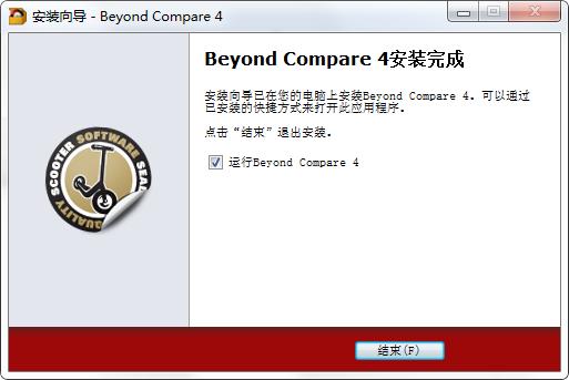 Beyond Compare截图