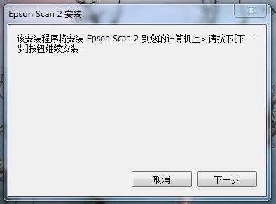 爱普生epson L605一体机驱动