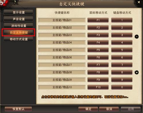 新天龙八部(永恒经典版)