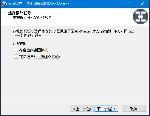 MindMaster(多平臺思維導圖)
