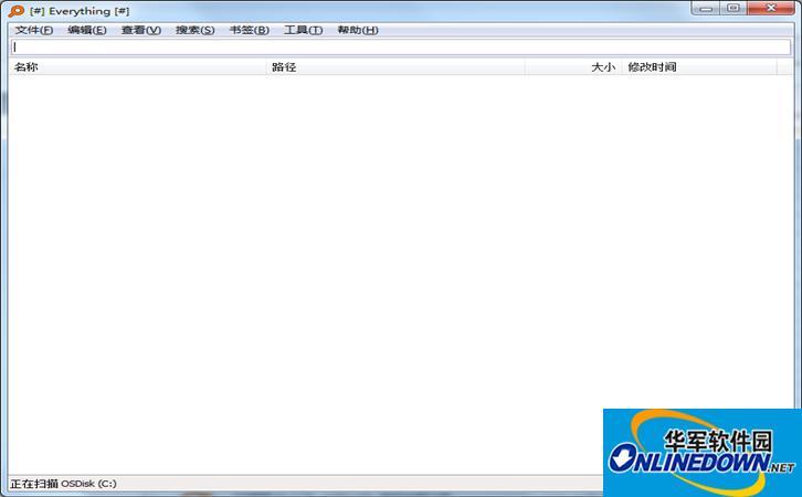 Everything软件32位中文版截图