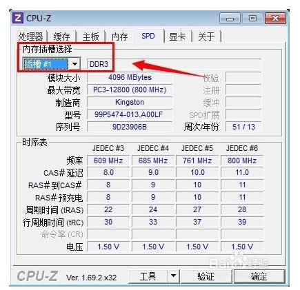Cpu-Z(64bit)