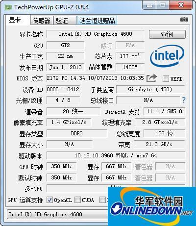 GPU-Z(显卡工具)截图