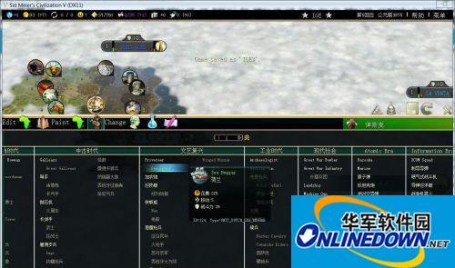 《文明5》Ingame Editor(游戏编辑器修改器)截图