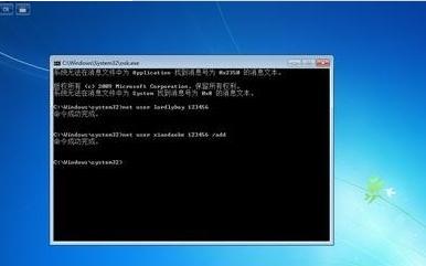 解开开机密码工具截图