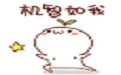 微信朋友圈工具段首LOGO