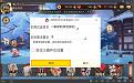 阴阳师手游辅助网易MuMu模拟器官方专属工具段首LOGO