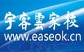 宇客云家校2017(成绩管理统计分析微信家校)