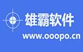 雄霸批量检测微信开通状态工具段首LOGO