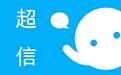 超信(潮信)段首LOGO