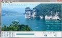 供水厂(站)供水收费软件系统段首LOGO