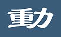 日语动词词典-日语例句大全段首LOGO