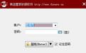 文具店免费收银软件段首LOGO