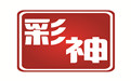 彩神北京赛车
