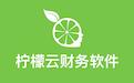 柠檬云财务软件段首LOGO