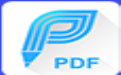 PDF拆分软件段首LOGO