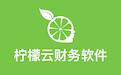 檸檬云財務軟件段首LOGO