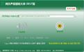 网页声音提取大师2020版段首LOGO
