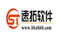 速拓陶瓷建材销售系统段首LOGO
