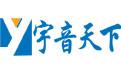 中文语音合成软件段首LOGO