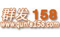 158手机号码搜索专家段首LOGO