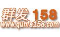 158邮件营销专家段首LOGO