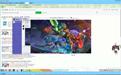 灰鸽子局域网监控软件段首LOGO
