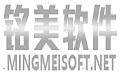 铭美未注册域名批量快查软件段首LOGO
