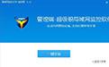 超级眼局域网监控软件段首LOGO