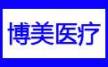 博美祛痘美业管理系统段首LOGO