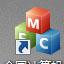 全国计算机二级考试模拟软件 MS Office
