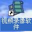 易达视频监控录像系统软件LOGO