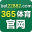 365體育官網