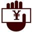烟酒食品收银管理软件