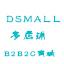 DSMALLTP框架B2B2C多用户开源商城系统