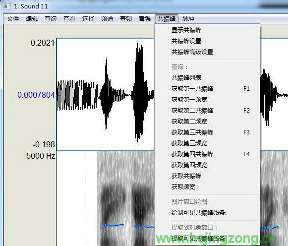 Praat 中文版截图1