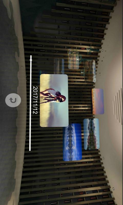 蜗壳VR截图2
