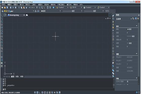 中望CAD 2020截图1