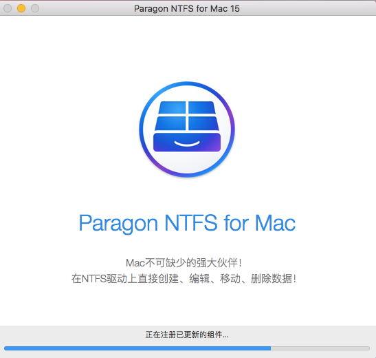 NTFS For Mac15(mac读写NTFS磁盘工具)截图1